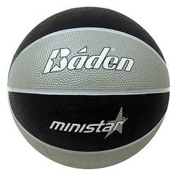 Mini Rubber Waterproof Basketball
