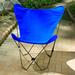 Folding Butterfly Chair, Natural